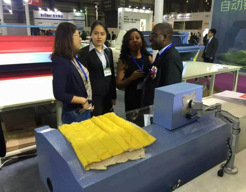 We Attend China(dongguan) Int'l Textile & Clothing Industry Fair Eleventh South China Int'l Sewing Machinenry & Accessories Show